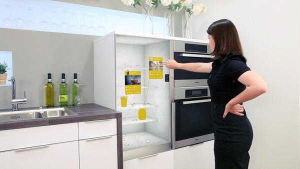Прозрачные дверцы холодильника