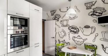 Оригинальный дизайн интерьера кухни от Олеси Ситниковой