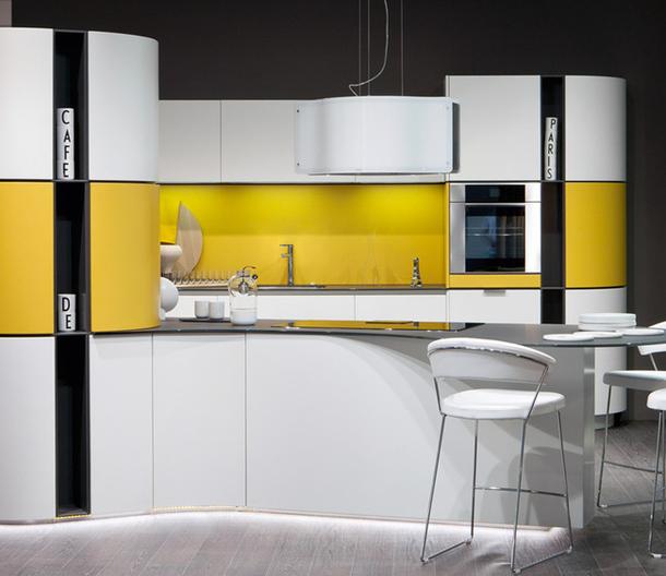 Современный дизайн кухни Gaia Galbe в жёлтой гамме