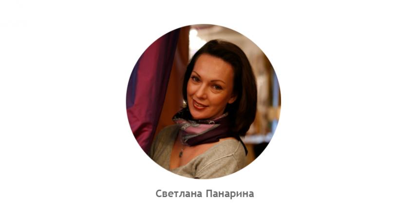 Дизайнер интерьера Светлана Панарина