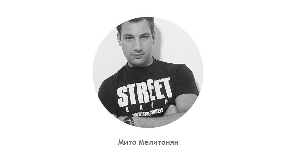 Дизайнер интерьера Мито Мелитонян